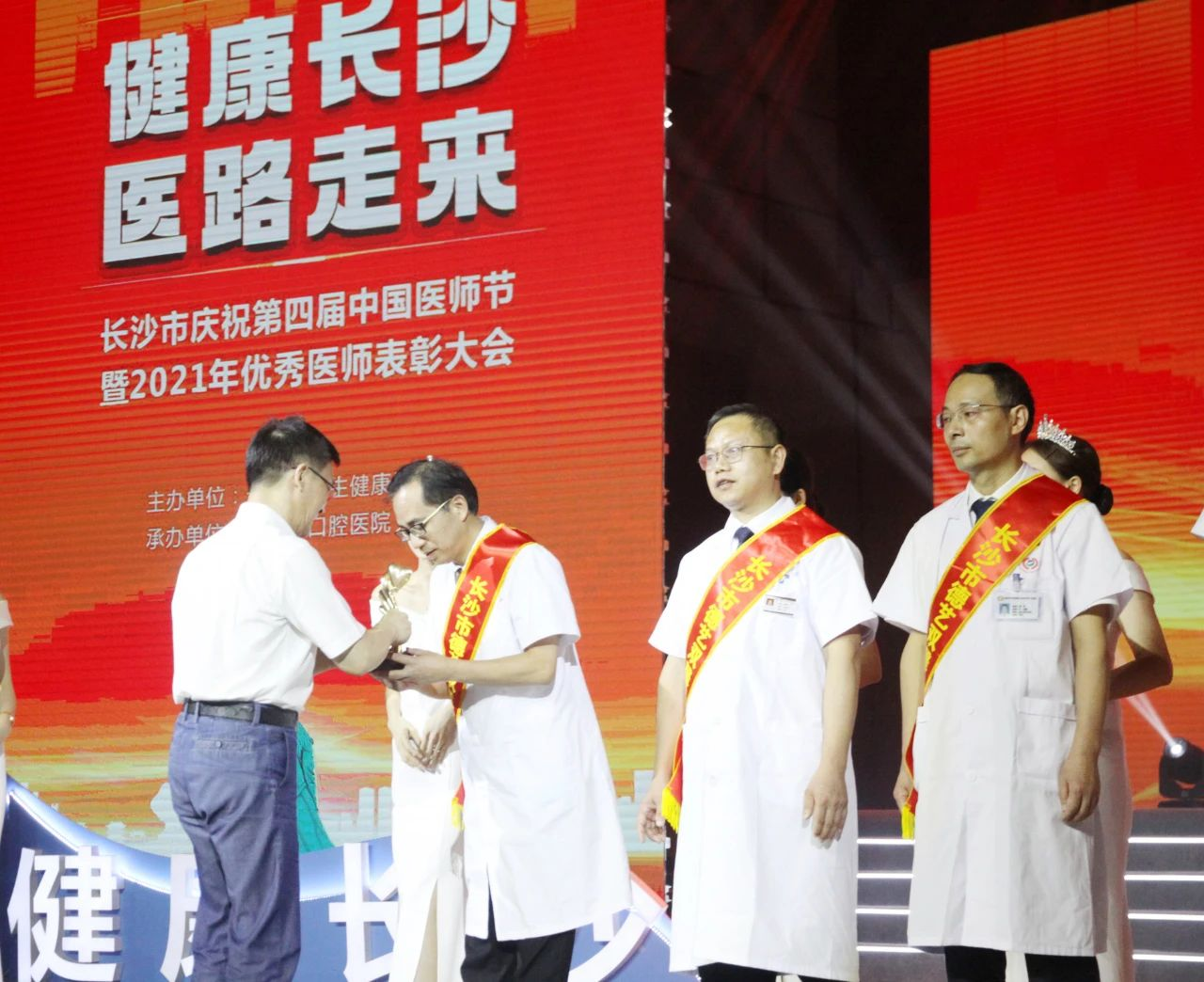 浏阳市唯一! 中医院苏建斌荣获长沙市「德艺双馨最美医生」