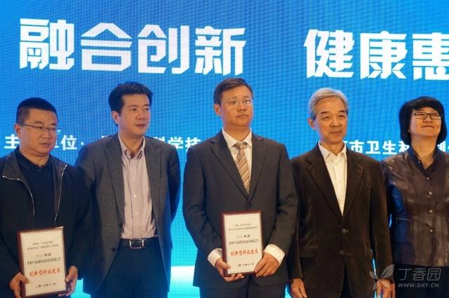 徐蔚海教授团队荣获首都十大疾病科技攻关创新型科技进展奖