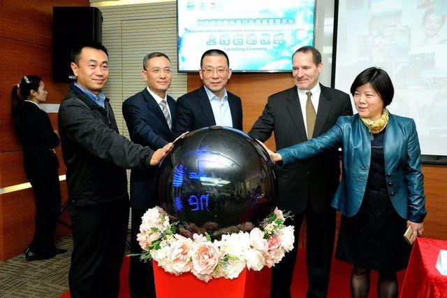 仁济医院国际医疗和健康管理平台上线启动