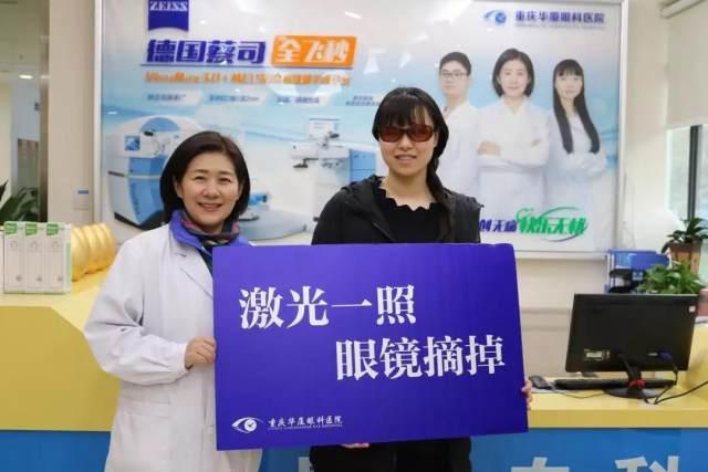颜值高、技术好!她亲自为儿子和同事做近视手术