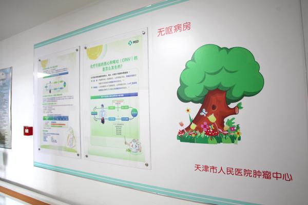 首例 CAR-T 治疗恶性淋巴瘤在天津进入临床医企联合