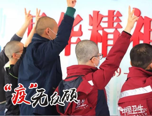 云南省第一人民医院【战「疫」进行时】驰援荆楚 「疫」无反顾