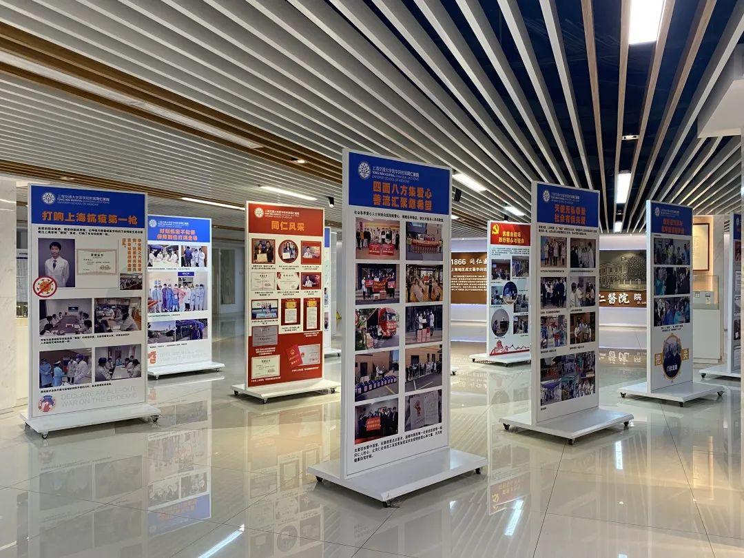 上海市同仁医院院史馆获批第一批「长宁区爱国主义教育基地」