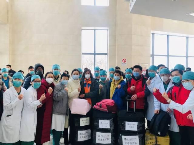 北京大学国际医院援鄂抗疫国家医疗队正式出征