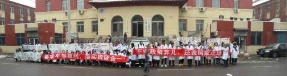 中国医科大学 2014 级硕士集体请愿:我们无力承担太多打击