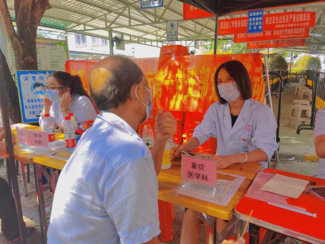 广西壮族自治区南溪山医院急诊重症党支部义诊进乡村