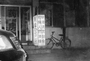 这可能是中国最感性的人流调查:冰冷的子宫