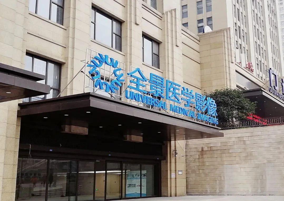 喜讯|全景重庆中心荣获「高新技术企业」殊荣