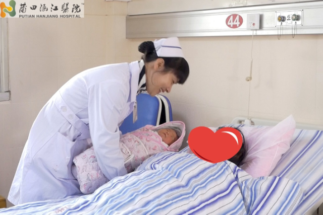 全国首批无痛分娩试点名单公布 莆田涵江医院入选