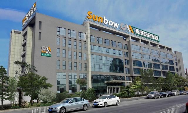 北京圣宝妇产医院盛大开业 西北部妇幼医疗紧缺有望缓解