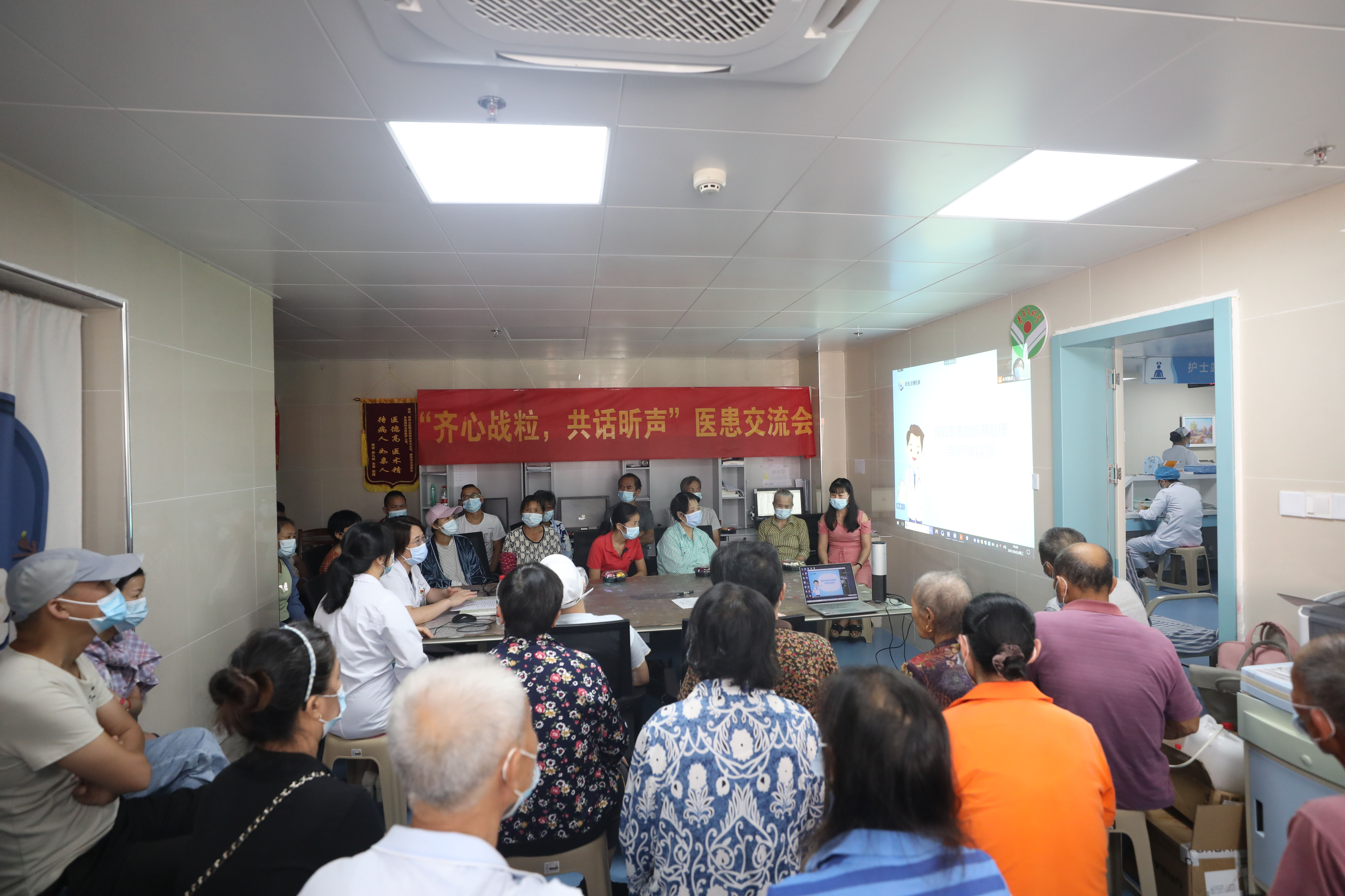 广西壮族自治区南溪山医院血液内科举办慢粒患友交流会