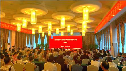 十年风雨,砥砺前行——2021 年郴州市医学会老年医学专业委员学术年会顺利召开
