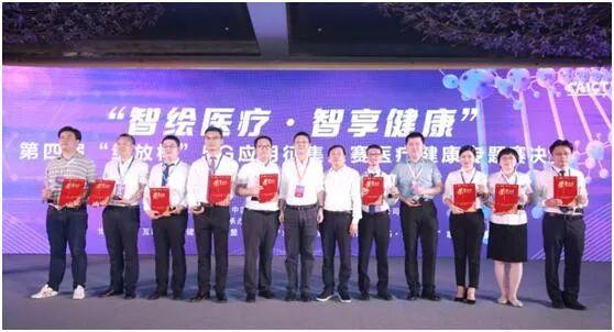 全国二等奖!罗湖医院集团 5 G 智慧医疗建设成果引人瞩目