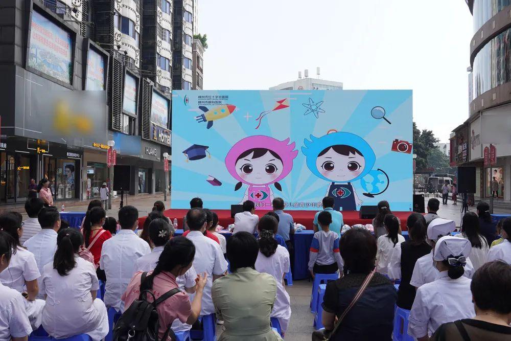 柳州市红十字会医院参加 2021 年广西健康文化作品征集活动作品全部获奖