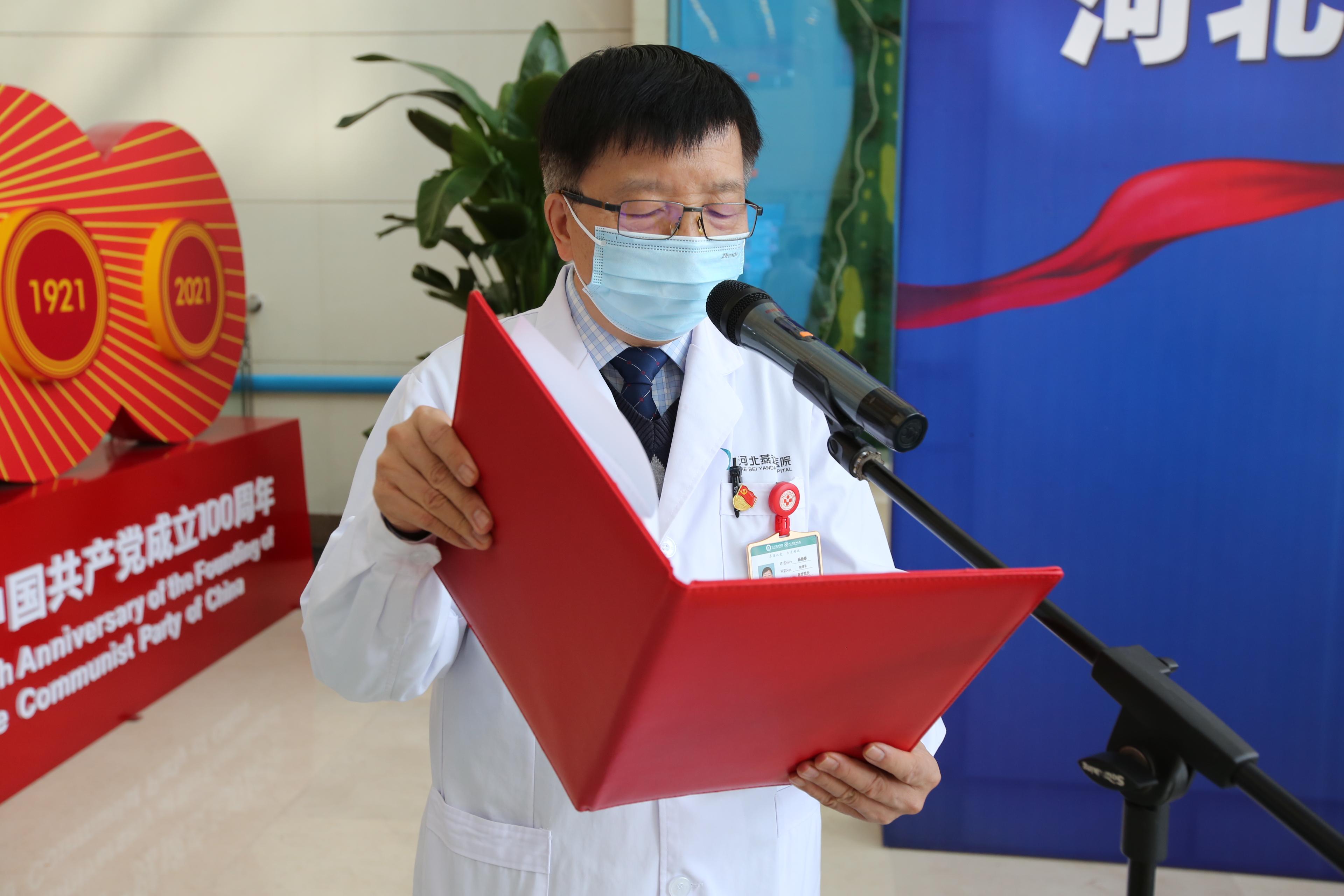 提升区域乳腺疾病诊治能力!把专家请到家门口!河北燕达医院「乳腺疾病诊治中心」正式开诊!