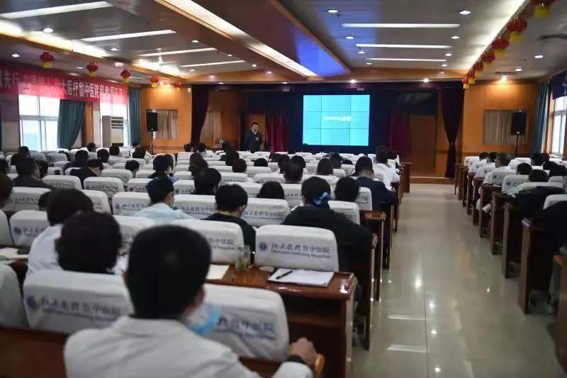 北大医疗鲁中医院举办中层领导干部培训班