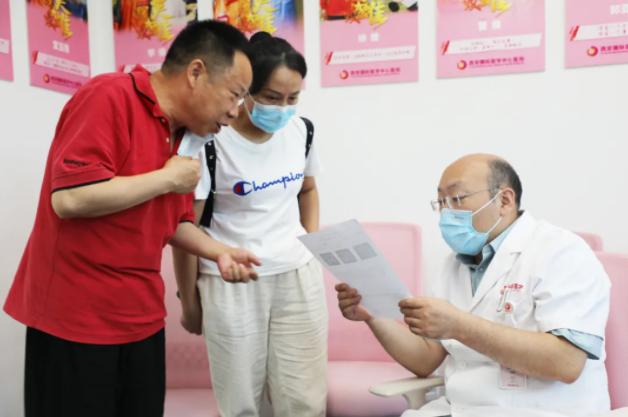 在高质量发展的「赛道」上持续加速——西安国际医学中心医院提升医疗品质纪实