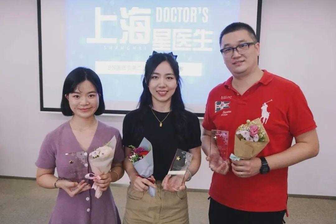 同济大学附属同济医院骨科荣获「第 20 届全国青年文明号」称号