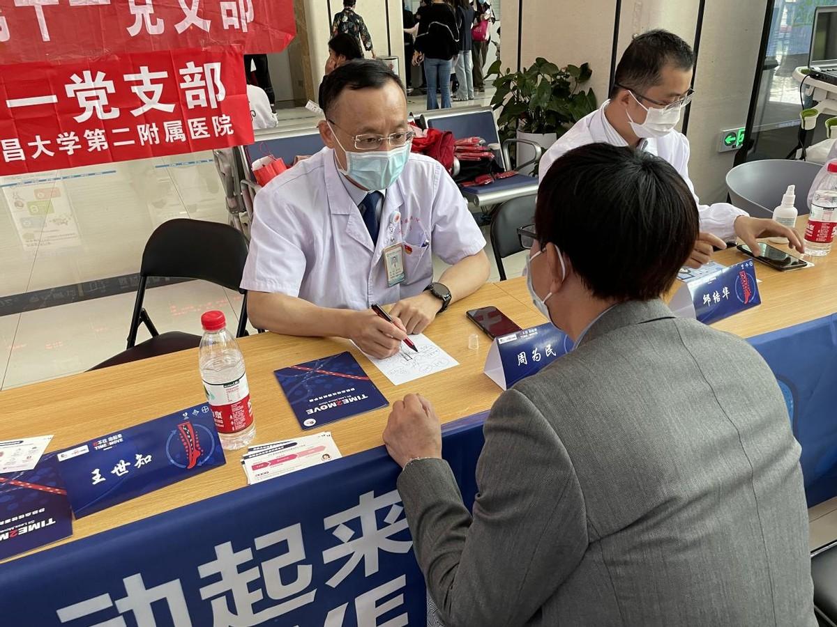 南昌大学二附院开展 2021「世界血栓日」义诊宣教活动