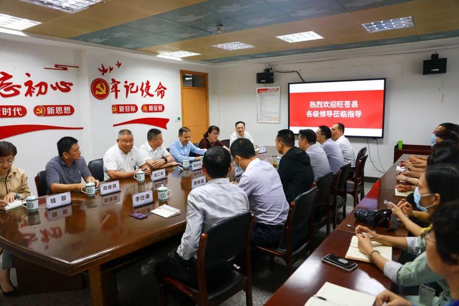 萧山中医院与旺苍县中医医院签订对口支援帮扶协议