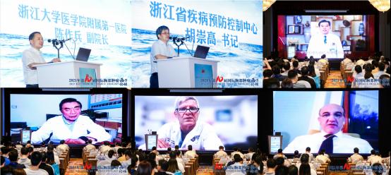 十载华章绚丽绽放:2021 第十届国际胸部肿瘤西子论坛隆重召开