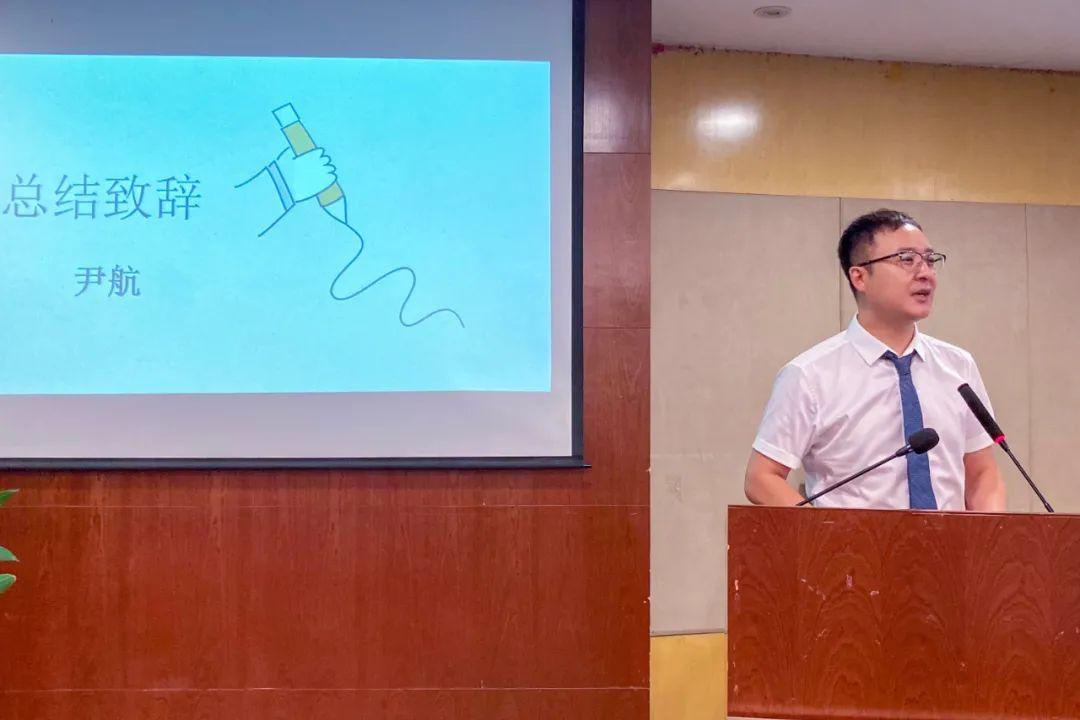 杭州市萧山区第一人民医院举行 2021 年住培医师交流会