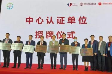 上海市肺科医院荣获 2021 年全国肺栓塞和深静脉血栓形成防治能力建设项目优秀认证单位之一