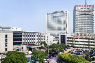 郑州大学第五附属医院获批中国老年医学学会医养结合工作委员会「河南省医养结合工作站」