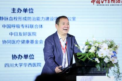 河南省肿瘤医院荣获全国「血栓防治中心优秀单位」