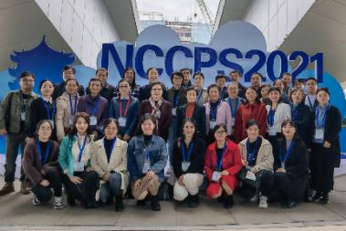【儿科盛会】江西省儿童医院专家学者积极参加第二十六次全国儿科学术大会
