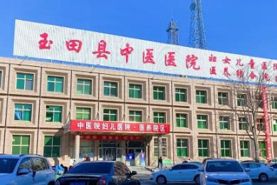 孕妇凶险性前置胎盘大出血,玉田县中医医院紧急处置成功救治
